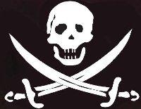 Пиратский провайдер