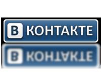 Поиск товаров В Контакте