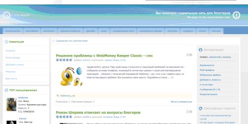 Respab.ru - новая социальная сеть для блоггеров