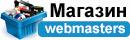 Магазин SEO софта, CMS, сертификатов, хостинга на webmasters.ru
