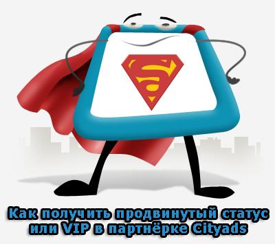 cityads.ru