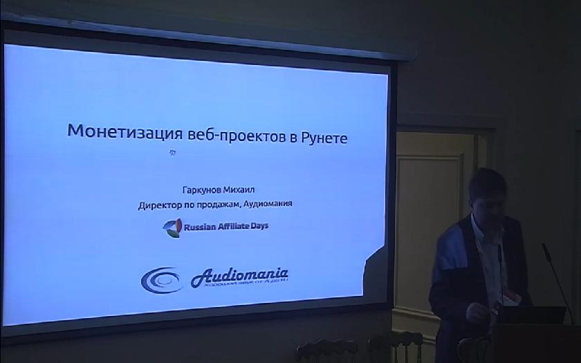 Михаил Гаркунов