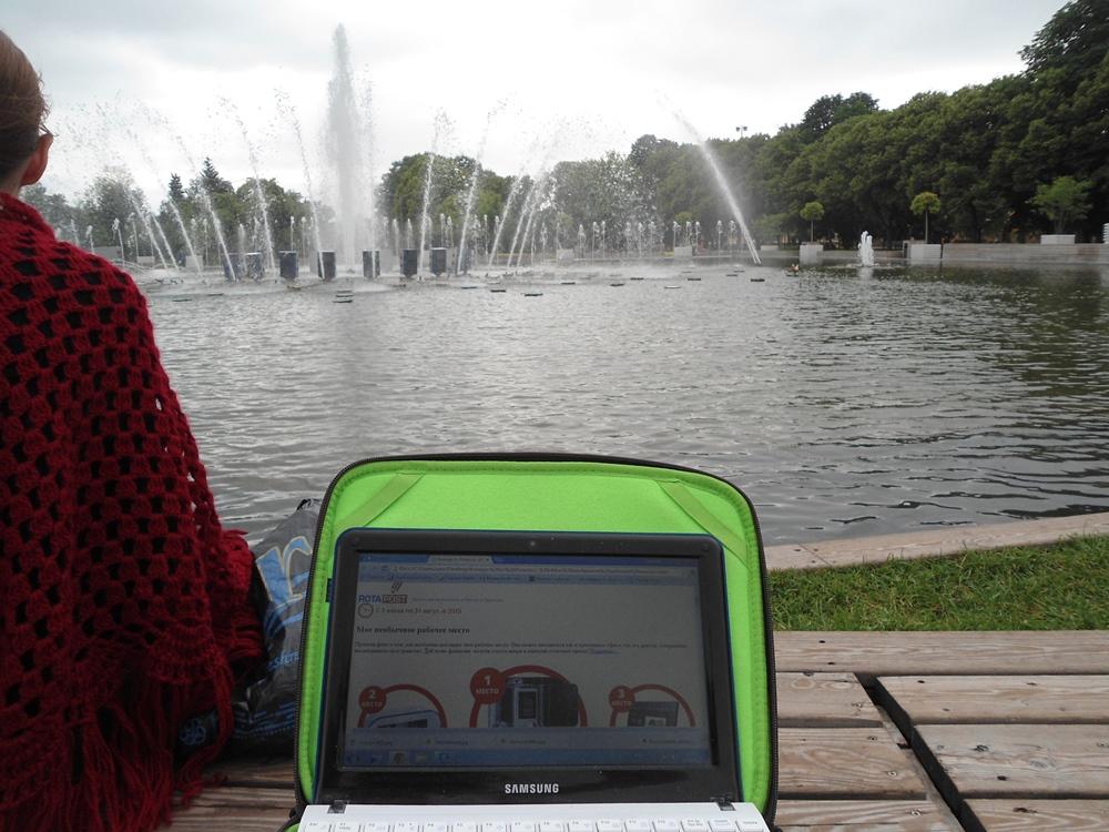 Рабочее место вебмастера в парке
