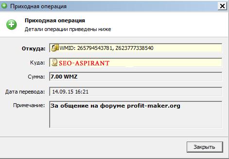 profit-maker.org