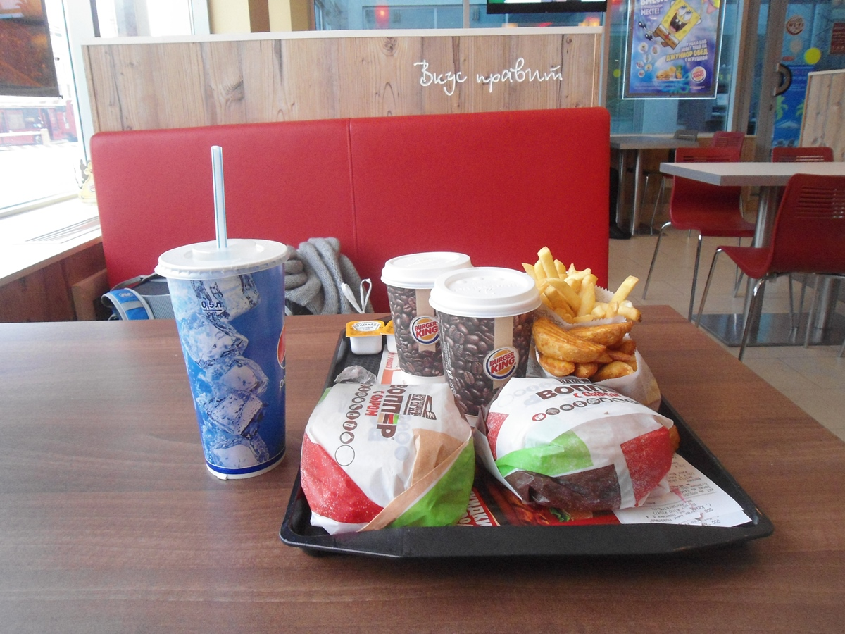 Завтрак в Бургер Кинге