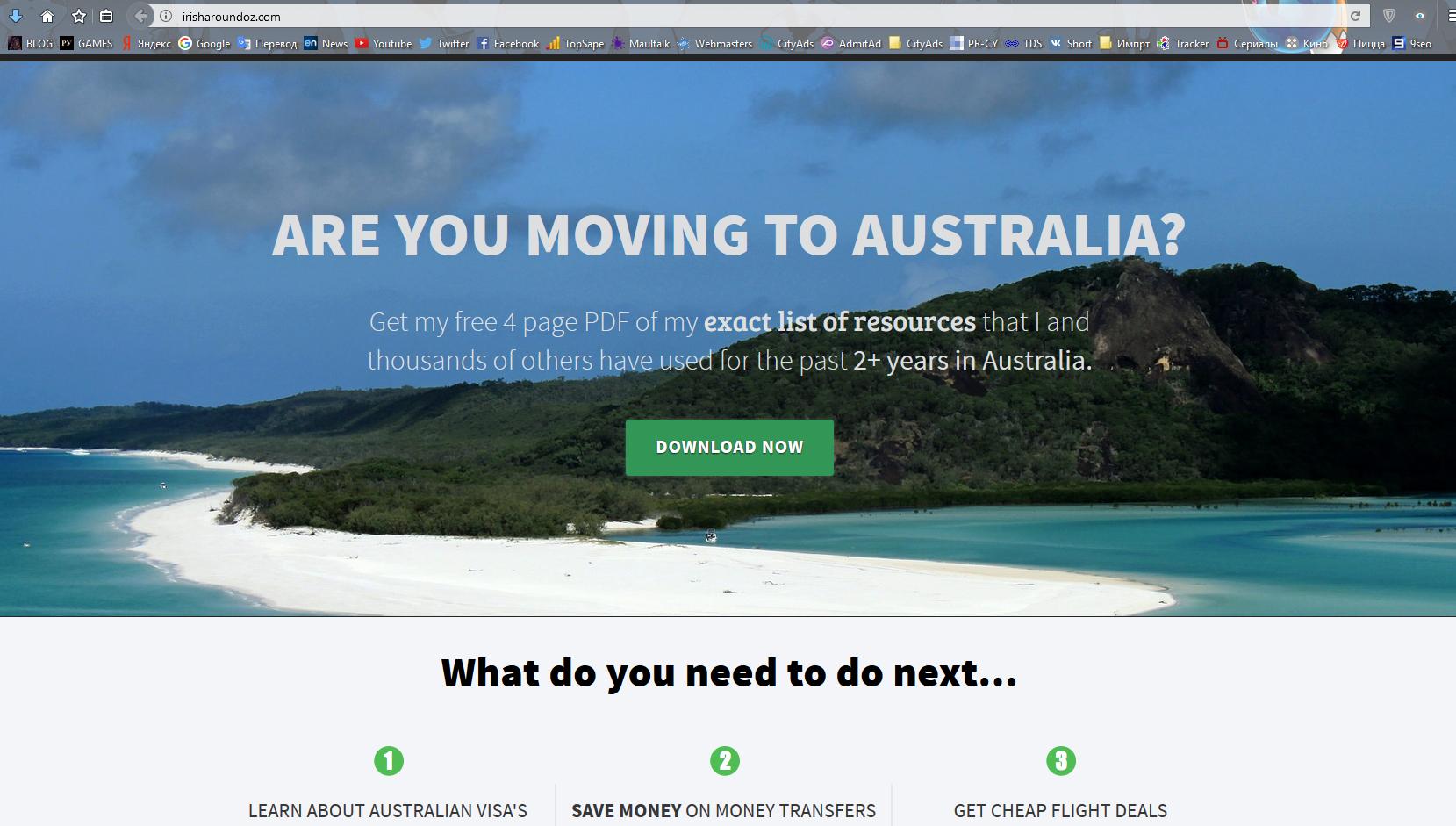 Ирландец зарабатывает $10 000 в месяц, рассказывая в блоге про Австралию