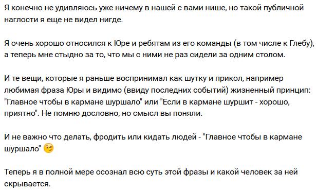 artsmolyaninov_blog