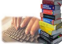 Как часто писать в блог?