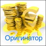 Конкурс Оригинатор - 50000 рублей за статью