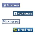 Как добавить кнопки социальных сетей в блог
