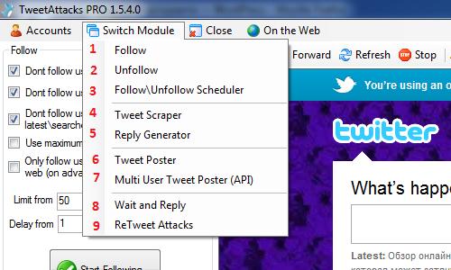 TweetAttacks - функции