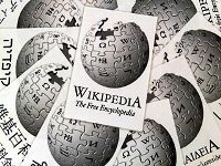Ссылка с Википедии