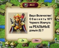 50 000 рублей в месяц на онлайн играх