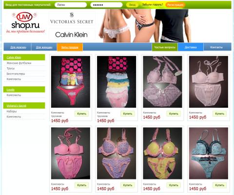 seks-shop-ekspress-dostavka