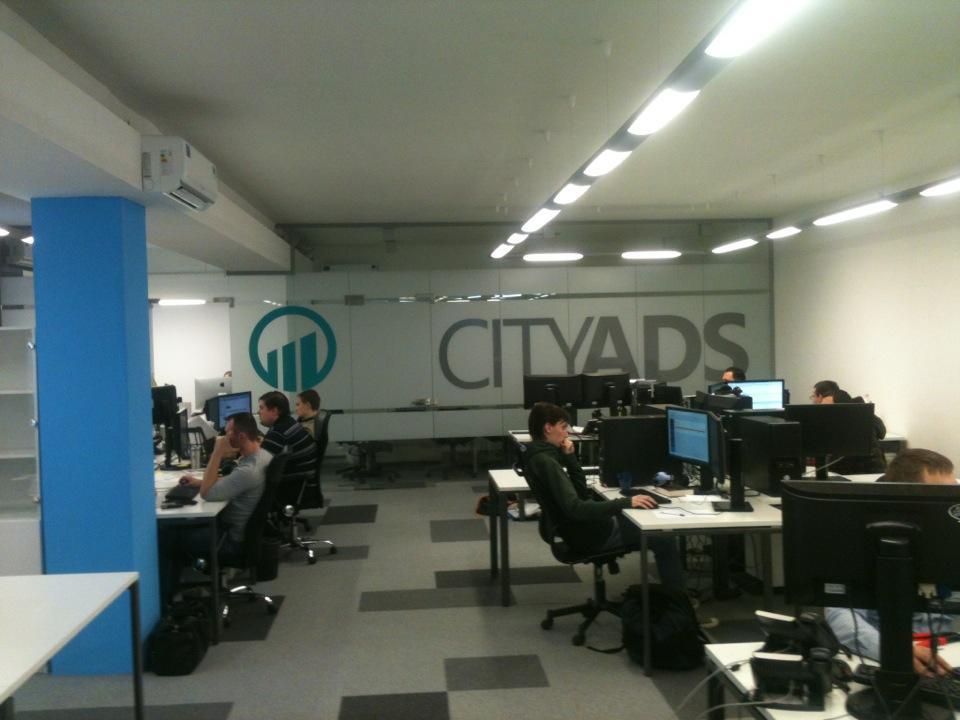 Один из офисов Ситиэдс