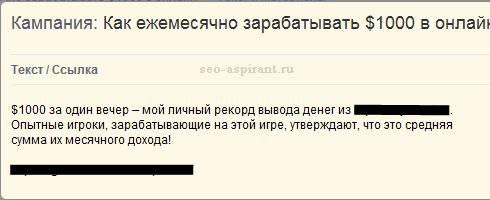 Как зарабатывать В Контакте