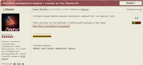 maultalk.com
