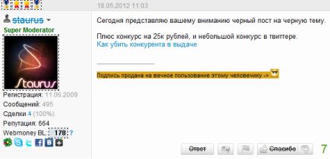 webmasters.ru