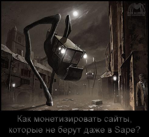 мною в биржу liex.ru.
