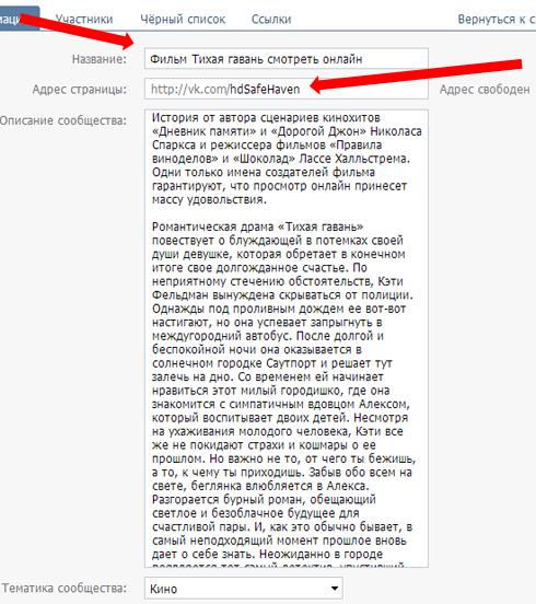 Новости об уфсин по пензенской области