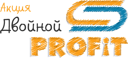 Акция Двойной Профит — добавь сайт и получи 300 рублей