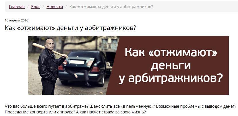 partnerkin.com