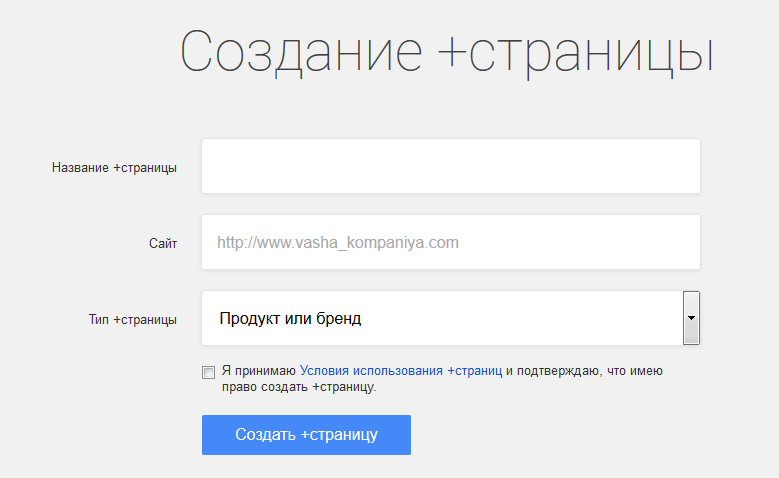 Как создать несколько страниц в блоггере - Naturapura.ru