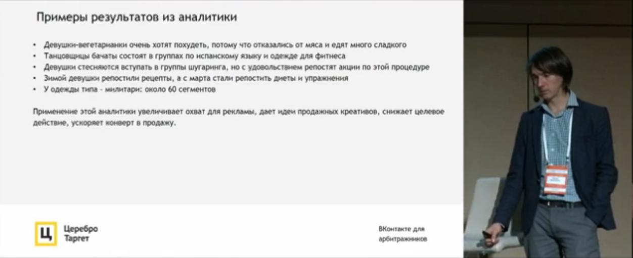 Феликс Зинатуллин