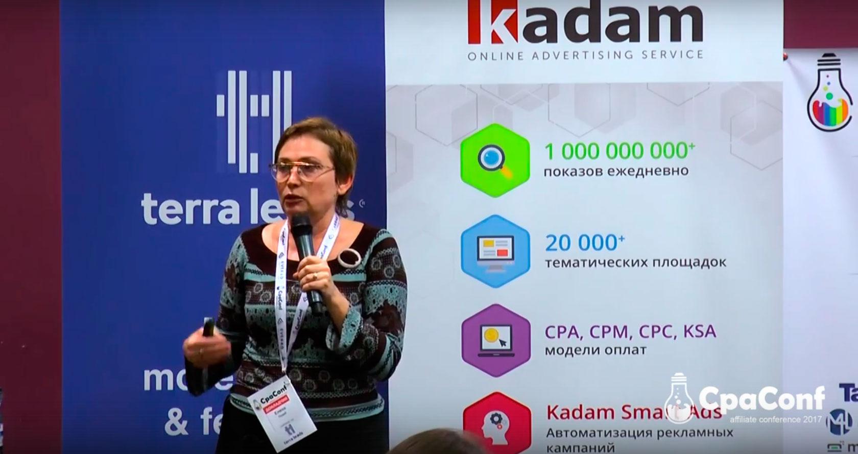 Продает ли мобайл в Украине