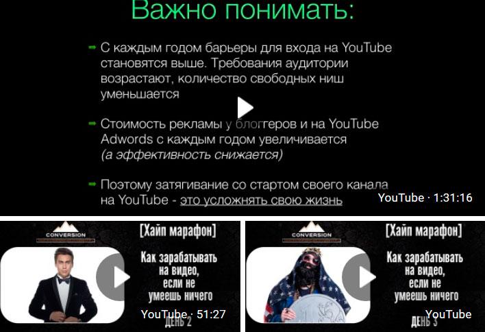 Эльдар Гузаиров: как зарабатывать на YouTube в 2017-м
