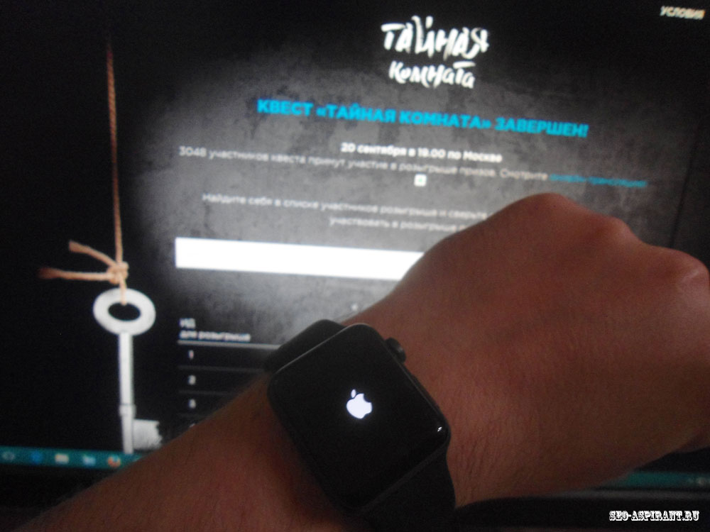 Чёрные наручные часы от Эппл