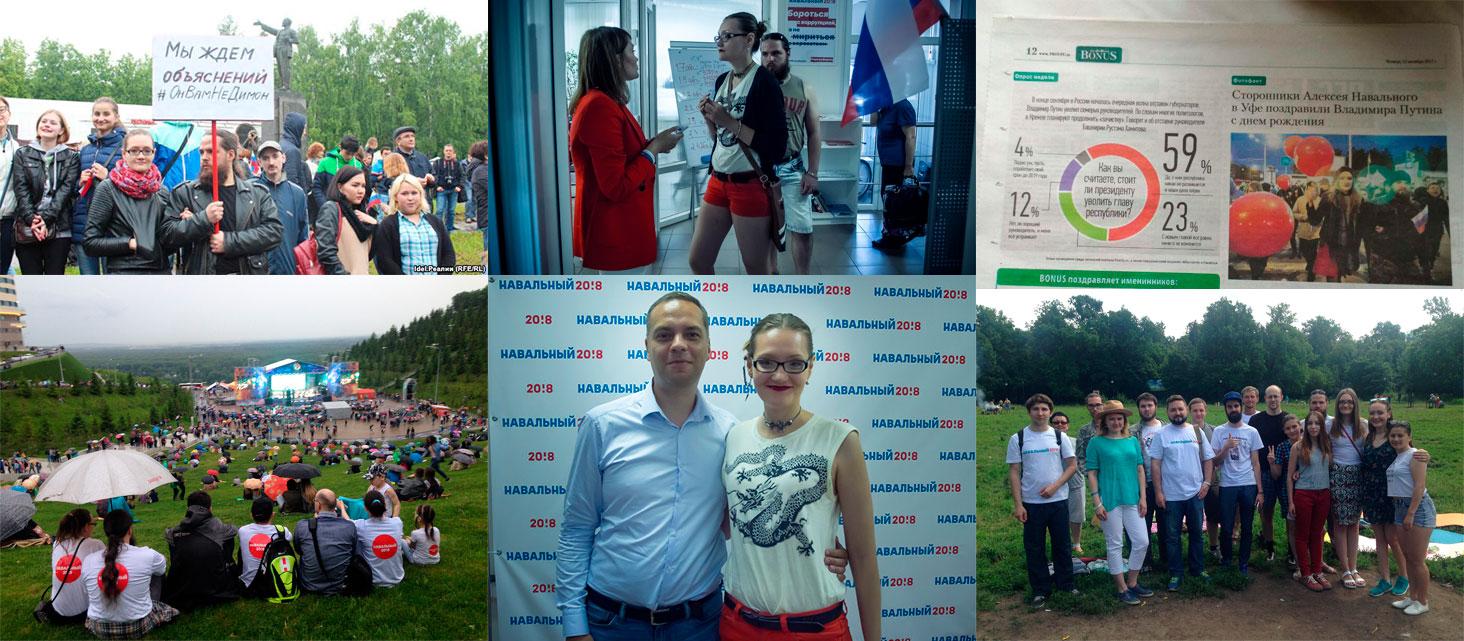 Волонтёрское движение в России