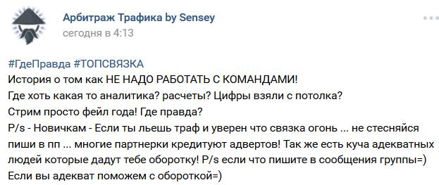 senseybiz