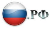 500000 доменов РФ