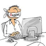Как Яндекс Метрика влияет на позиции сайта