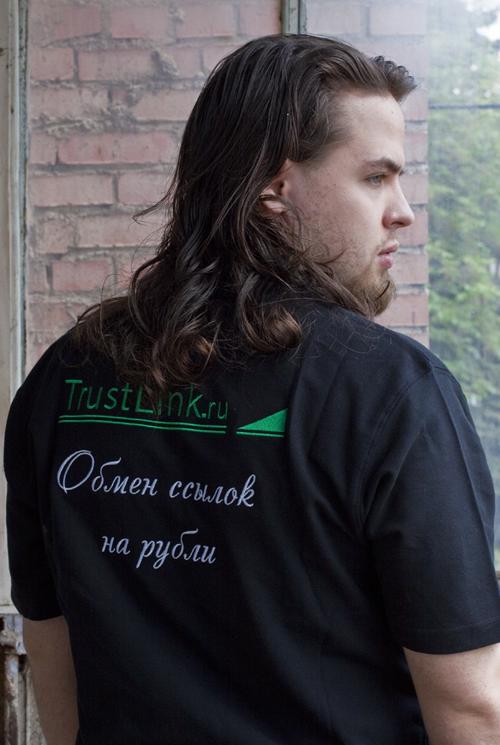 Рубашка Поло от ТрастЛинк
