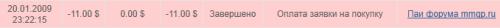 youmax.ru