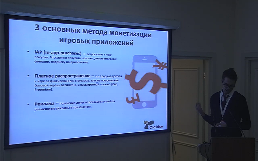 Вадим Роговский