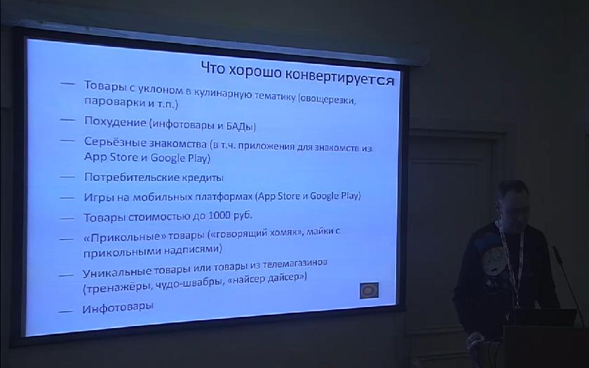 Роман Кохановский