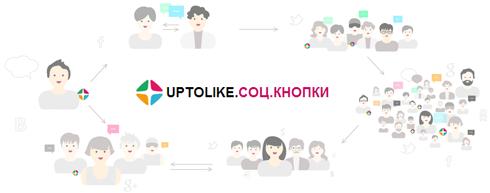 TrustLink 2014: анализ трафика площадок и изменение дохода вебмастеров