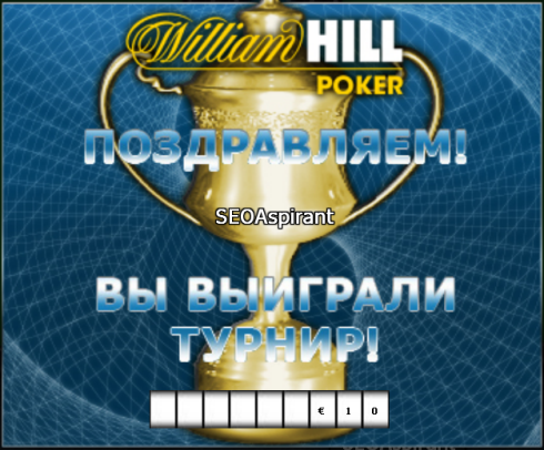 $10 в покер