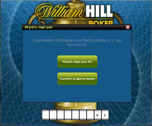 Сколько можно зарабатывать играя в онлайн покер как играть в казино в fallout