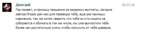 Сообщение от Дмитрия
