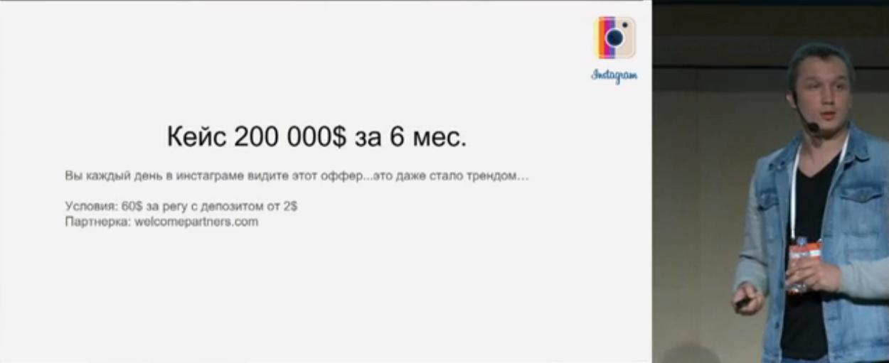 Артём Прокофьев