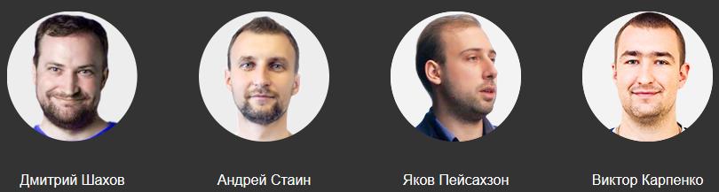 Шахов, Карпенко