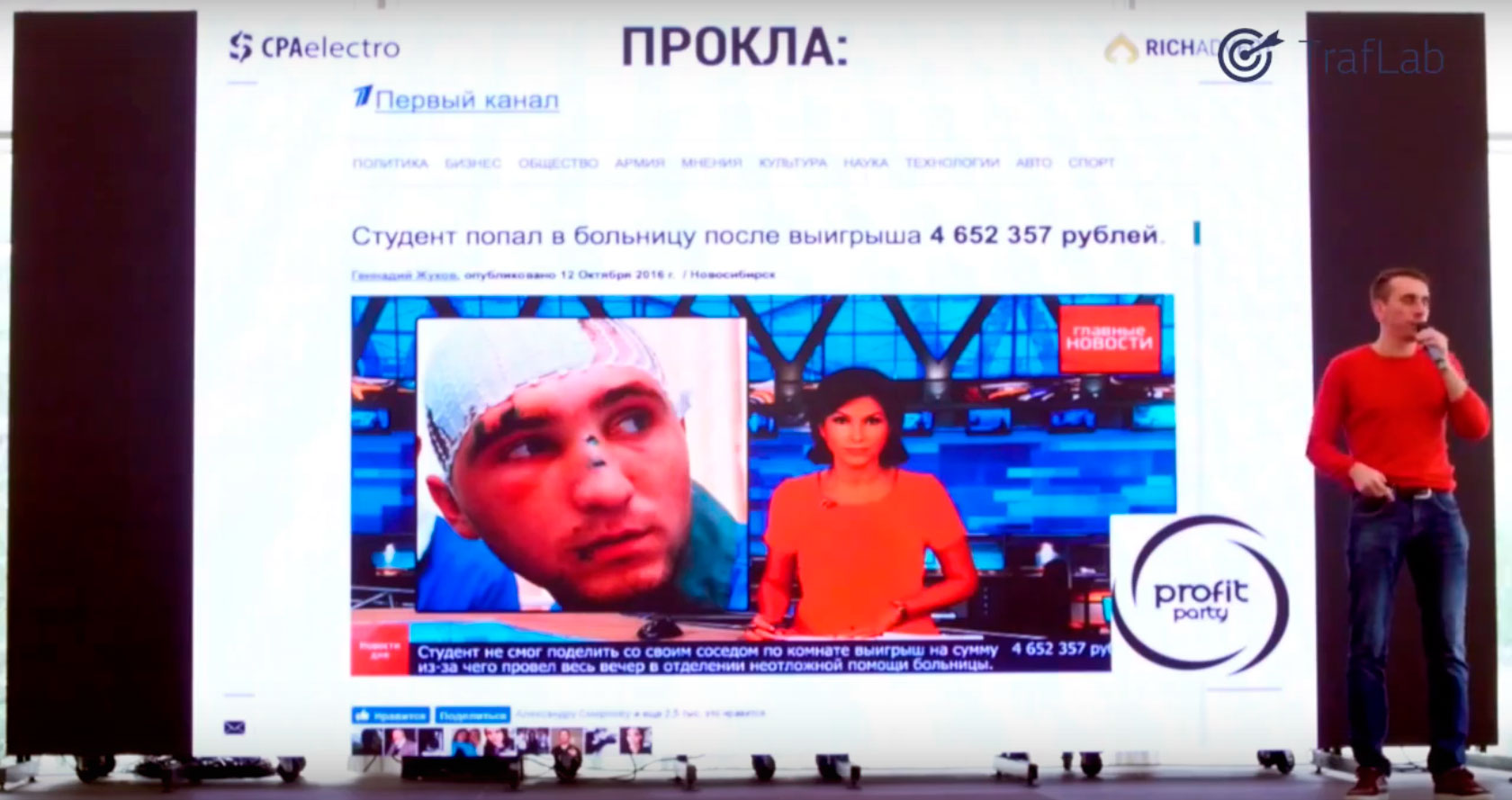 Виталий Стеценко