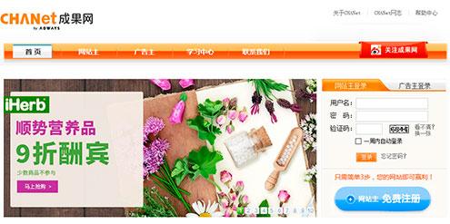 www.chanet.com.cn