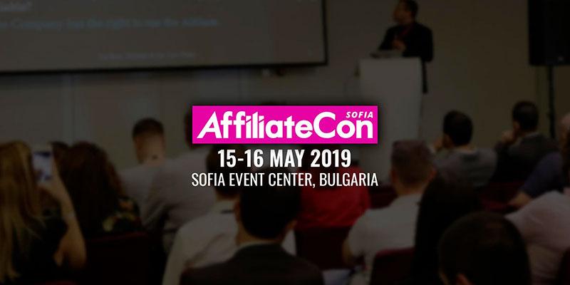 Конференция в Софии 2019
