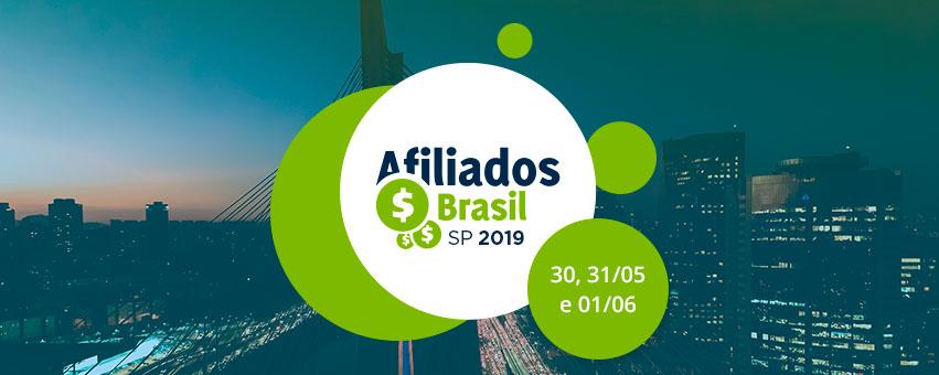 Афилиадоз 2019