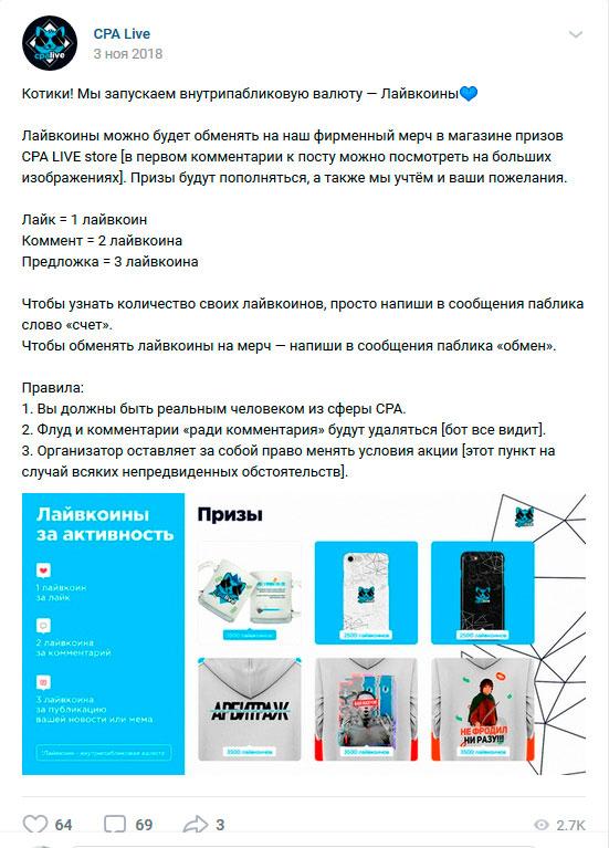 Годный конкурс ВКонтакте